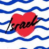 Srael 与以色列水彩字法的抽象卡片 库存图片