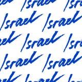 Srael 与以色列水彩字法的抽象卡片 免版税库存照片