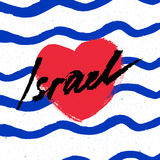 Srael. Abstract  card with Israel watercolor lettering. Stock Image