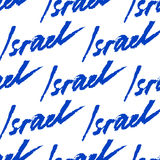 Srael. Abstract  card with Israel watercolor lettering. Royalty Free Stock Photo