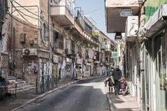 Srael, Jerusalem, Jewish Quarter. Orthodox Jewish Quarter. Translated from the Hebrew sounds like one gate Royalty Free Stock Photos