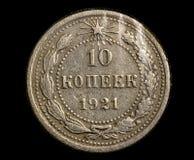 Srebnej monety rsfsr 10 kopiejki 1921 zdjęcia stock