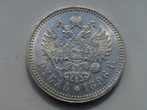 Srebni ruble Rosyjski imperium Fotografia Royalty Free
