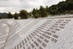 Srebrenica, Bosnië - Herzegovina, 16 Juli 2017: Potocari, Srebrenica-gedenkteken en begraafplaats Royalty-vrije Stock Foto's
