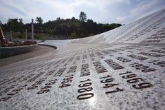 Srebrenica - Potocari, Bosnia and Herzegovina. Srebrenica-Potočari Memorial and Cemetery for the Victims of the 1995, Potočari is a village in eastern stock photo