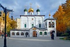 Sretensky修道院在莫斯科 库存照片