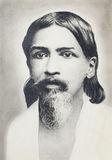 Sri Aurobindo Ghos Indian guru , Drawing on paper. Drawing according to an old photo. Royalty Free Stock Photography