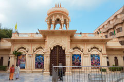 Sri Krishna-Balaram Temple photo libre de droits