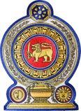 Sri Lanka Emblem isolated on white royalty free stock image