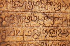 Sri Lanka, Polonnaruva Alte Aufschriften auf Stein Stockfotografie