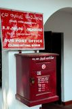 Sri Lanka Post mailbox at Colombo National Museum Royalty Free Stock Image