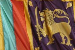 Sri Lankan flag Stock Photography