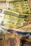 Sri Lankan money Royalty Free Stock Images