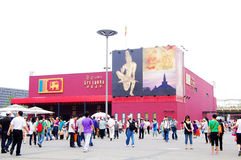 sri shanghai павильона lanka фарфора expo2010 Стоковое Фото