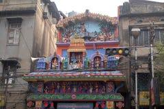Sri Sri Nagreswar Mahadev Mandir Hindu Temple in Kolkata Royalty Free Stock Images