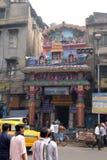Sri Sri Nagreswar Mahadev Mandir Hindu Temple in Kolkata Royalty Free Stock Image