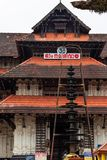 Sri Vadakkumnatha temple thrissur front view close up royalty free stock photography