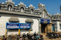 Sri Venkateswara museum av tempelkonst i Tirupati, Indien arkivbilder