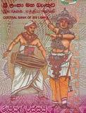 Srilankesisk valuta 20 rupie sedelmakro, Sri Lanka dansare, Royaltyfria Bilder