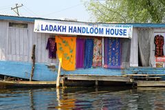 SRINAGAR, JAMMU AND KASHMIR, INDIA April 2017 : Beautiful landscape in Dal Lake royalty free stock photography