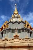 Srinakarin pagod Royaltyfri Bild