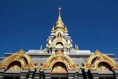 Srinakarinthara Mahasandhikiri pagoda Obraz Royalty Free