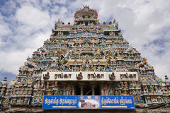 Srirangam nahe Tiruchirapalli - Tamil Nadu - Indien lizenzfreies stockbild