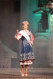 Srta. Bulgaria en su traje nacional Imágenes de archivo libres de regalías