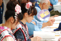 Srta. Fuji en la etapa principal Japón Imagen de archivo