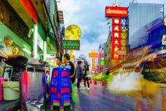 Srtreet食品厂家在有都市风景的唐人街 图库摄影