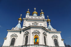 Ss Boris e Gleb Cathedral Immagini Stock Libere da Diritti