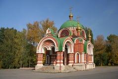 SS. Peter i Paul świątynia. Lipetsk. Fotografia Stock
