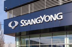 SsangYong automobile dealership sign Royalty Free Stock Image