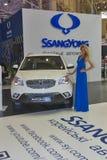 SsangYong Korando car model presentation Royalty Free Stock Images
