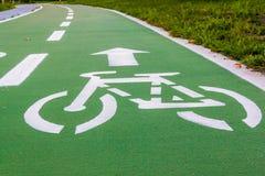 Städtischer ciclyng Weg lizenzfreie stockfotografie