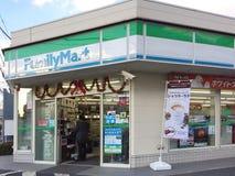 städtischer Shop Lizenzfreie Stockbilder