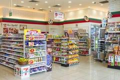 städtischer Shop Lizenzfreies Stockbild