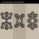 Ställ in den lyxiga garneringmalljapanen, calligraphic, arabisk aztec elegant prydnad Affärstecken, identitet för royalty, Bouti Royaltyfria Bilder