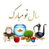 Ställ in för Nowruz ferie Iranskt nytt år stock illustrationer