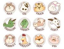 Ställ in illustrationen med kinesiskt zodiaktecken vektor illustrationer
