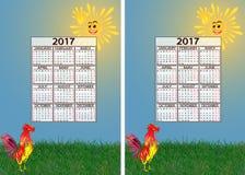 Ställ in kalendern 2017 Arkivbilder