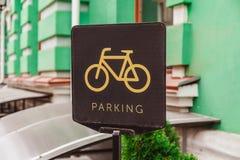 Ställe av cykelparkering, tecken fotografering för bildbyråer