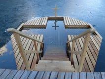 Ställe för Epiphanybadning Arkivbild