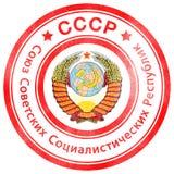 Stämpel av USSR Royaltyfri Fotografi