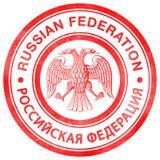 Stämpel av USSR Royaltyfria Foton