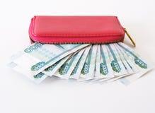 St?ng sig upp av h?g av sedlar f?r rysk federation Bakgrund med pengar royaltyfri fotografi