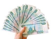 St?ng sig upp av h?g av sedlar f?r rysk federation Bakgrund med pengar fotografering för bildbyråer