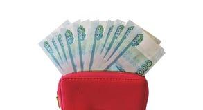 St?ng sig upp av h?g av sedlar f?r rysk federation Bakgrund med pengar Ryska pengar isoleras p? en vit bakgrund royaltyfria bilder