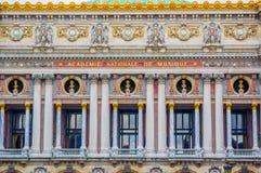 Stäng sig upp skottet, arkitekturdetaljen, nationell akademi av musik Arkivfoto