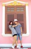 Stående av attraktiva asiatiska par Royaltyfria Bilder